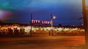 seattle city light login city light provided customer information to ice crosscut