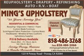 Re Upholstery Supplies Ming U0027s Upholstery