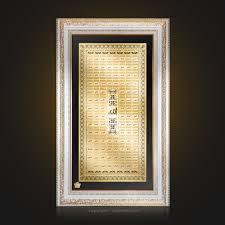 islamic wall art u2013 farjo gold