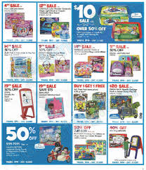 black friday 2013 toys r us ad scans