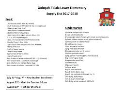 Ohs Meeting Agenda Template by Oologah Talala Public Schools Lower Elementary Supply List