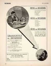 Mobilier Vintage Bordeaux Vintage Advertising Art Tagged
