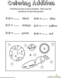 coloring addition space scene worksheet education com
