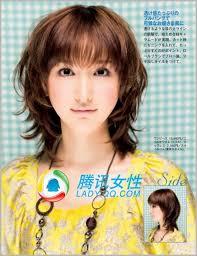 body perm for thin hair the 25 best japanese perm ideas on pinterest digital perm