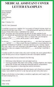 assistantship cover letter elegant adminstrative assistant cover