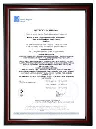karachi shipyard u0026 engineering works limited