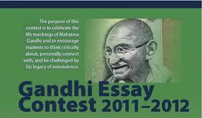 Essay help best