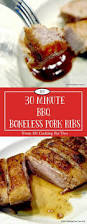30 minute bbq boneless pork ribs recipe boneless ribs bbq