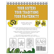 kappa alpha theta coloring book college coloring books