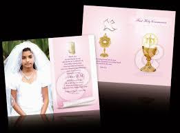 Holy Communion Invitation Cards Samples C U0026 O Ad Ventures First Holy Communion Invitation Card
