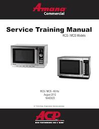acp mcs10ts service manual