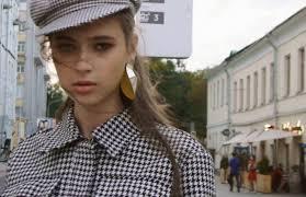 Ultramodel by News Ultra Models