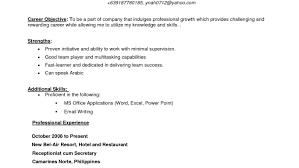 basic resume exles 2017 philippines resume photo resume exles amazing simple resume template
