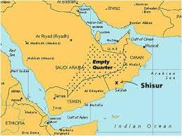 rub al khali map africa middle east