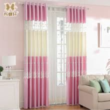 Pink Curtains For Sale Popular Lace Curtains Sale Buy Cheap Lace Curtains Sale Lots From