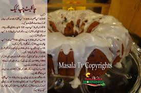 recipes of different cakes in urdu food for health recipes