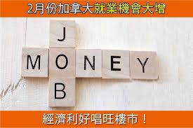 cuisine 馗onomique 環球第一資本顧問有限公司 global capital consultants limited