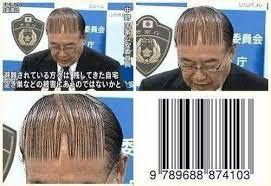 Funny Chinese Memes - funny china mans haircut