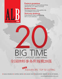 lexisnexis visualfiles support china legal business 5 6 by key media issuu
