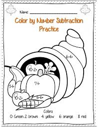 thanksgiving subtraction color by number part of 22 pg packet