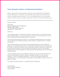 recommendation letter sample college under ltc administrator