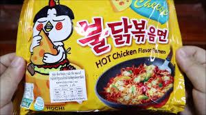 m6 cuisine มาม าเกาหล แบบเผ ดรสช ส แห ง จาก tops ราคา 48 บาท by canon m6