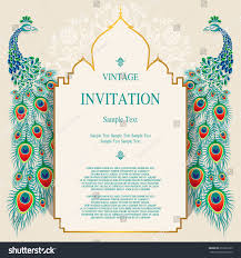 Marriage Invitation Card Sample Wedding Invitation Card Templates Peacock Patterned Stock Vector