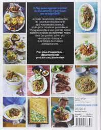 cuisiner des figues amazon fr cuisine système d avec plus de 100 recettes