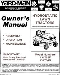 yard man mowers manual best yard design ideas 2017
