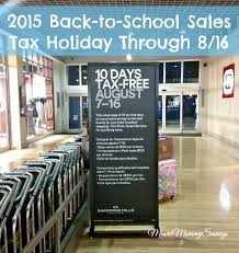 maximizing your back to school savings at sawgrass mills mall