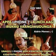 Iphone Memes - apple iphone 7 memes and trolls