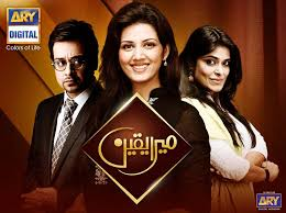 best drama 7 of the faisal qureshi s best drama performances that ll prove he