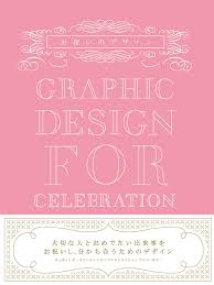 In Store Dress Barn Coupons Graphic Design For Celebration Japanese Edition Bnn Inc