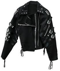 Michael Jackson Bad Album Lot Detail Michael Jackson U0027s U0027 U0027bad U0027 U0027 Prototype Jacket