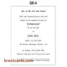 wedding card invitation messages christian wedding card invitation wordings free card design ideas