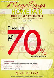 7 29 jul 2014 metrojaya malaysia mega raya home fair for bed