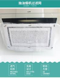 hotte d aspiration cuisine 1 pack japon importés cuisine anti brouillard autocollants hotte d