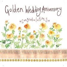 Golden Roses Golden Roses Large Sparkle Card