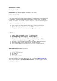 support engineer cover letter sample blade runner essay