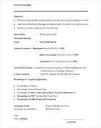 job resume templates microsoft word 2010 resume free templates for resumes to download