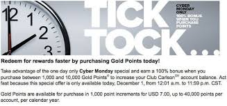 cyber monday gift card deals cyber monday deal up free gift card travel discounts and