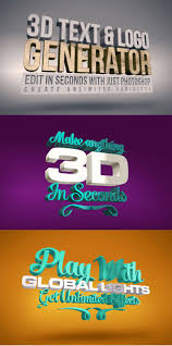 home design generator good wide text generator 76 for home design with wide text