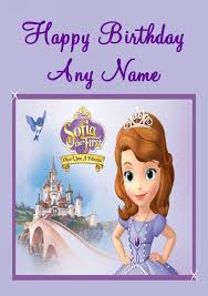 sofia the birthday card 100 images sofia the thank you cards