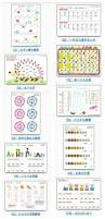 print kids printable japanese educational worksheets for grades
