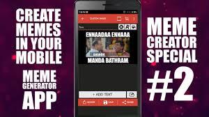 Meme Text App - create memes on mobile meme generator app meme creator special