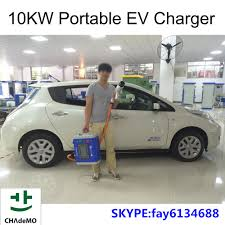 nissan leaf charging cable nissan leaf charger nissan leaf charger suppliers and