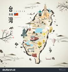 Taiwan Map Asia by Taiwan Famous Attractions Travel Map In Ink Style New Zone