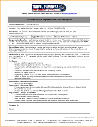 Resume Sample Customer Service Representative by Sample Resume For Inbound Call Center Representative Templates
