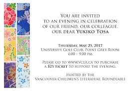 vancouver children u0027s literature roundtable vclr supporting the