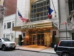 Αυτό είναι το ξενοδοχείο που έκανε την απόπειρα βιασμού ο Στρος Καν...